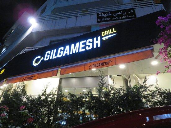 Gilgamesh Grill: the restaurant