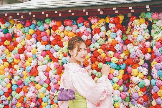 Kyoetsu Kimono Rental Gion Shop