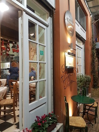 very cozy ,and pleasant restaurant