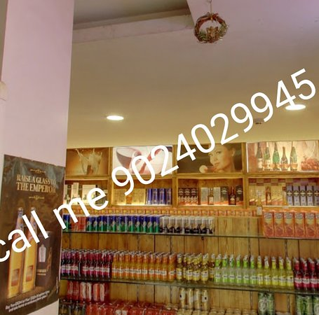 Madhuloka Liquor Boutique