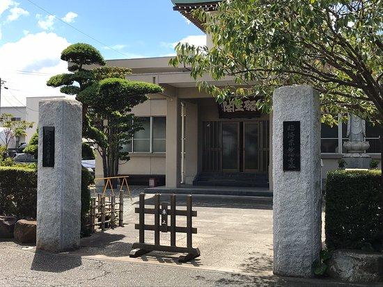 Seibon-ji Temple