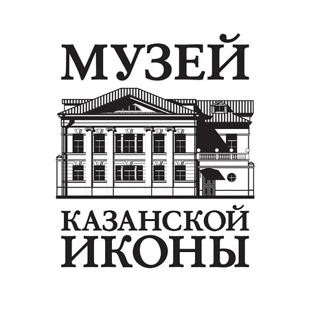 The Museum of Kazan Icons
