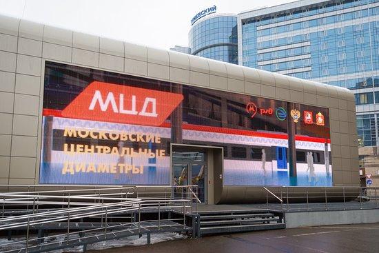 MTSD Pavilion