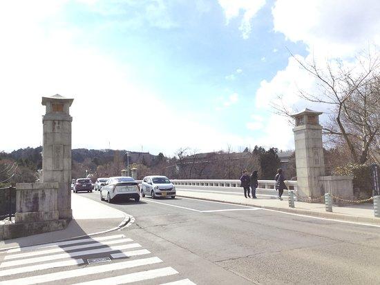Ohashi Bridge