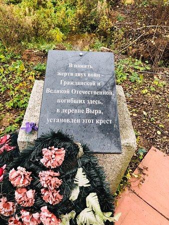 Vyra, Rusia: Крест в Выре у дороги