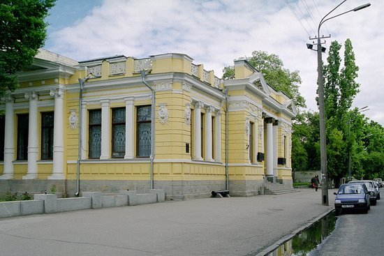 Dnipropetrovsk National History Museum