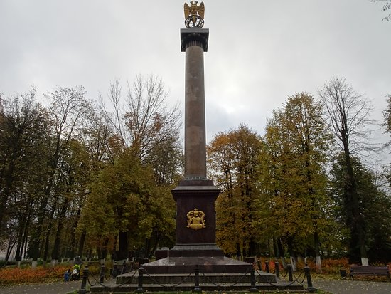 Demidovskiy Skver
