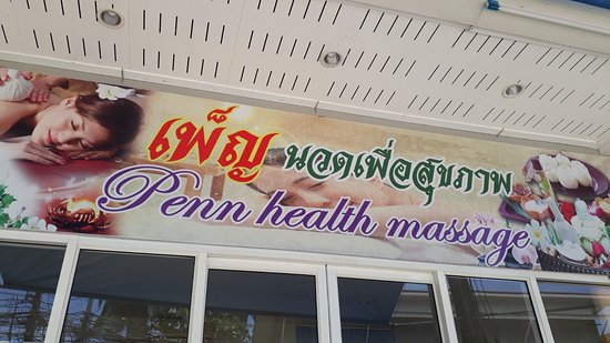 Penn Health Massage