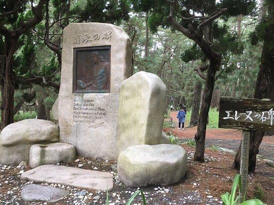 Elena Monument