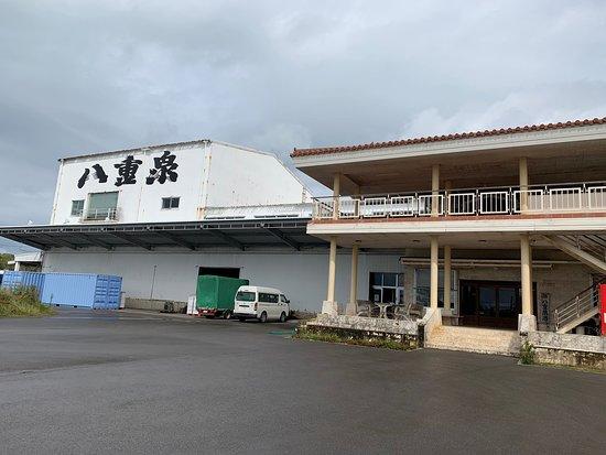 Yaesen Sake Brewery
