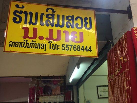 Daoheuang Market – fotografija