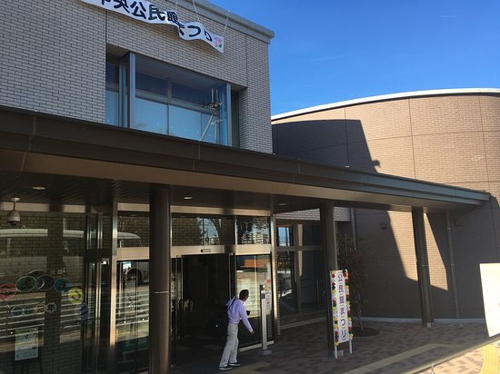 Takarazuka City Central Community Center