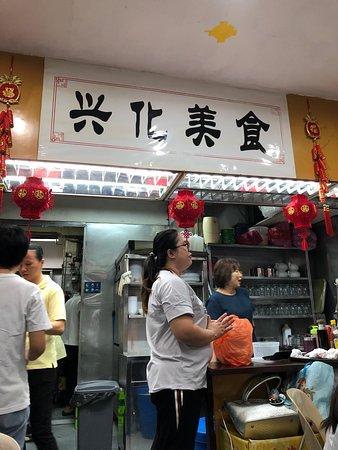 Heng Hua food at reasonable price