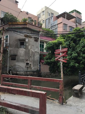 Xiaozhou Village (Guangzhou) - 2019 All You Need to Know