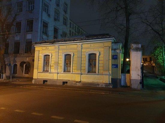 Levashevoi Gorodskaya Usadba