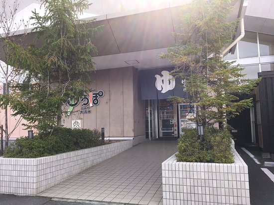 Yuppo Tomiya Oshimizu