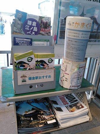 令和元年11月1日(金)☀ようこそ💓(鎌倉駅・東口改札)