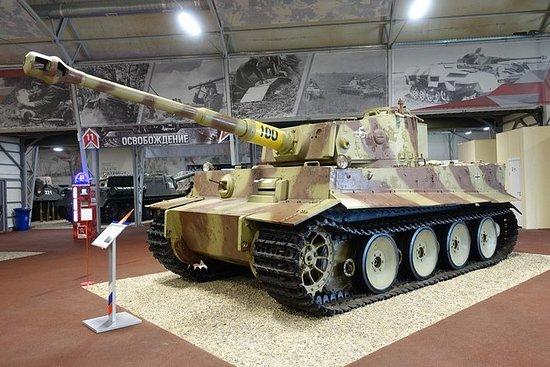 Kubinka Tank Museum Private Tour