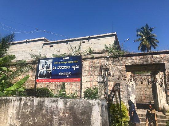 Sri Varadaraja Swamy Temple