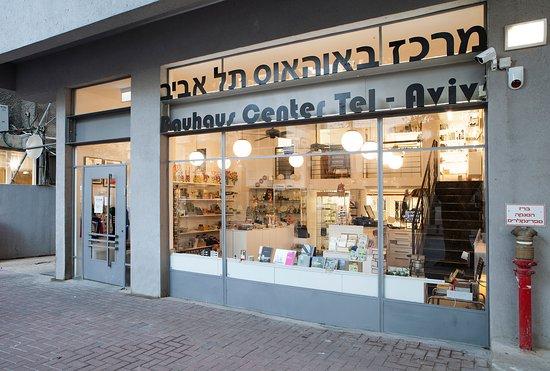 Bauhaus Center Tel Aviv