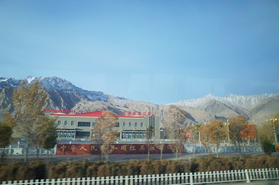 Tashkurgan County Fotografie