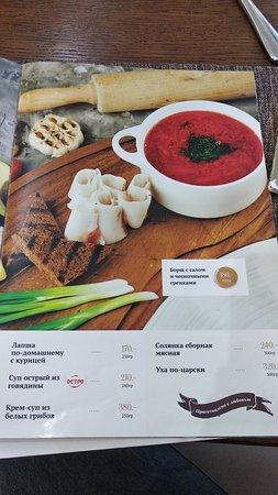 Sovkhoznyy, Russia: меню