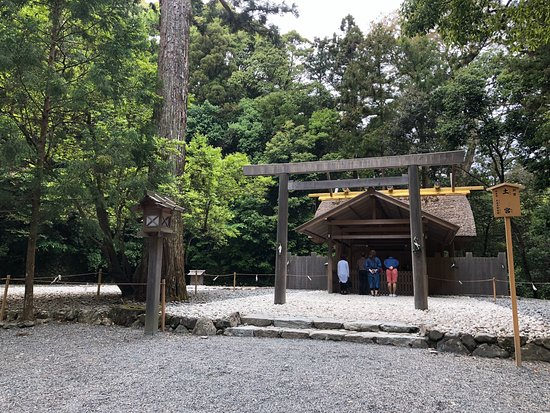 Ise Shrine Geku