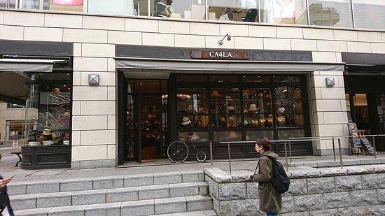 Daikanyama, Japan: お店の外観