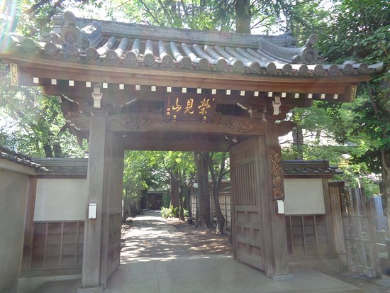 Kannon-in Temple