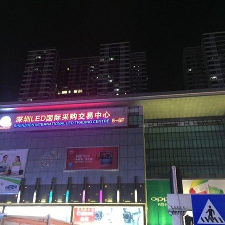 ShenZhenShi GongYe ZhanLanGuan