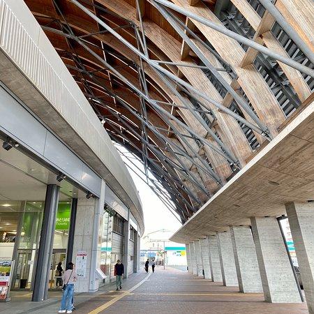 Kochi Station