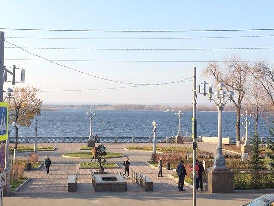 Samara Embankment