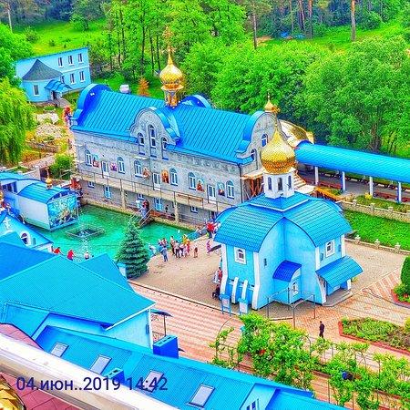 Onyshkivtsi, Ucrania: Источник Святой Анны