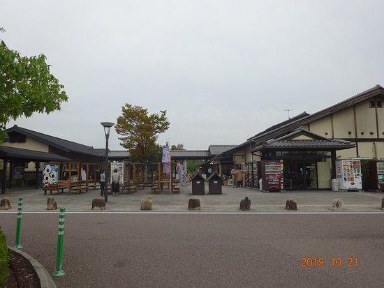 Minokamo Service Area Outer Loop Inner Loop