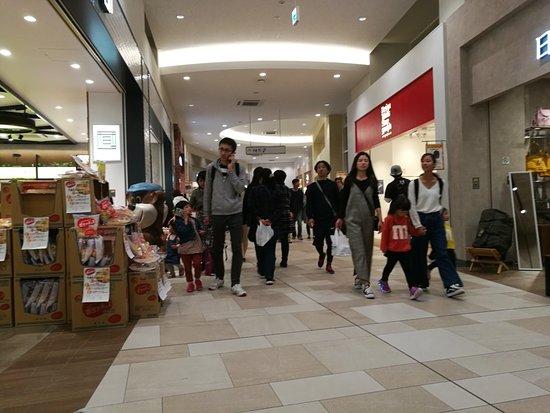 Hasuda Service Area (Inbound)