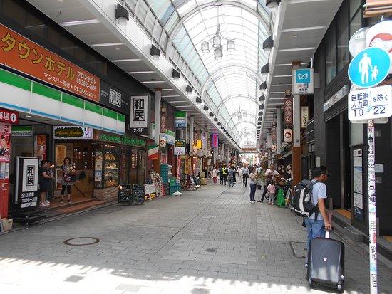 Kannon Street