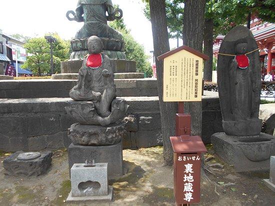Senso-ji Temple Nisombutsu