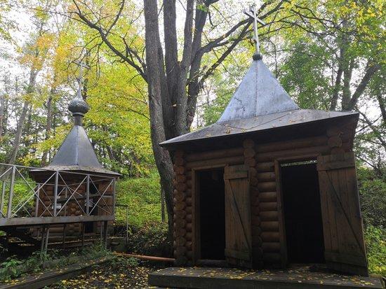 Nikolaya Chudotvortsa Chapel