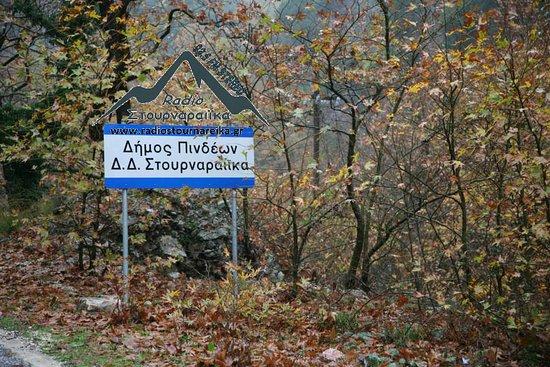 Stournaraiika, Grecia: ΚΑΛΩΣΗΛΘΑΤΕ ΣΤΑ ΠΑΝΕΜΟΡΦΑ ΣΤΟΥΡΝΑΡΑΙΪΚΑ!