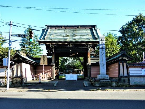 Shinshu Otani-ha Sapporo Betsuin Temple