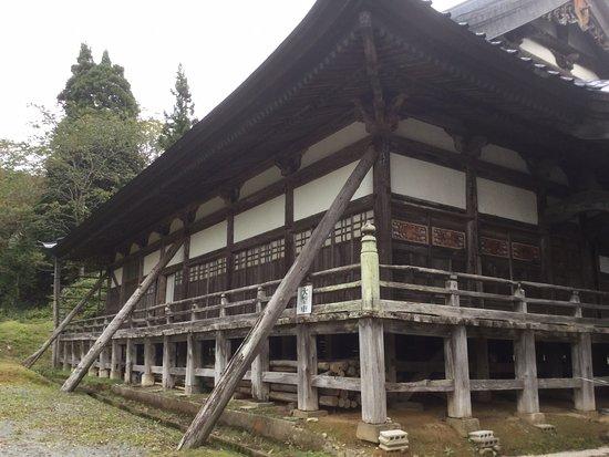Yudonosan Churenji MoriAtsu Library