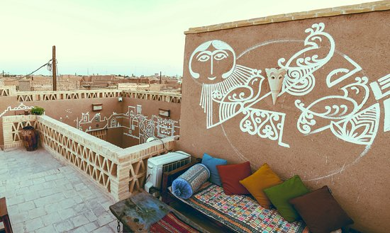 Yazd Painting House