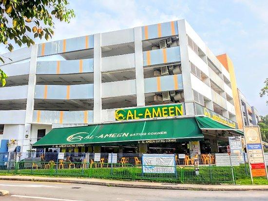 Al-Ameen Eating Corner at Marsiling Industrial Park - Picture of Al-Ameen  Eating Corner, Singapore - Tripadvisor