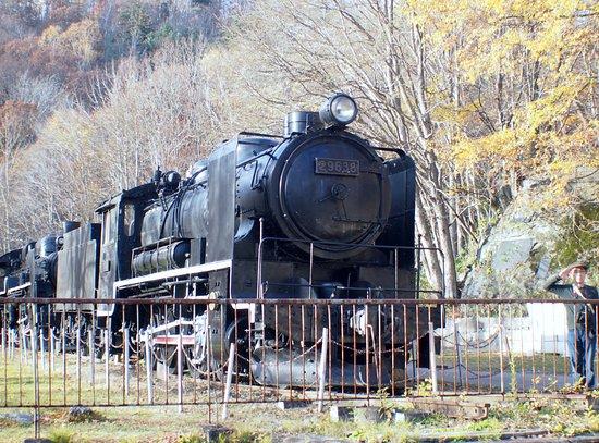Old Kamuikotan Railroad Station