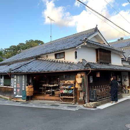 Hakutoya