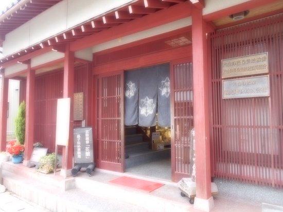 Hanayakata