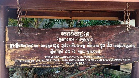 Koh Kong Province照片
