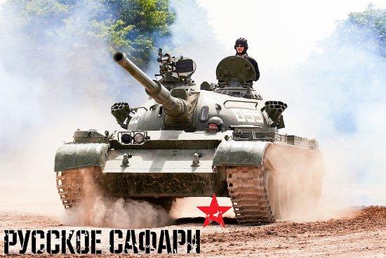 Russian Safari