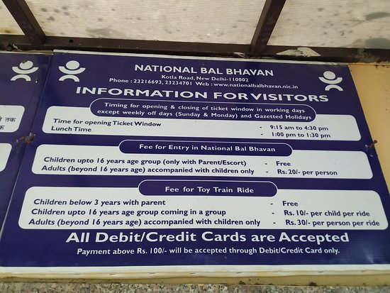 National Bal Bhavan