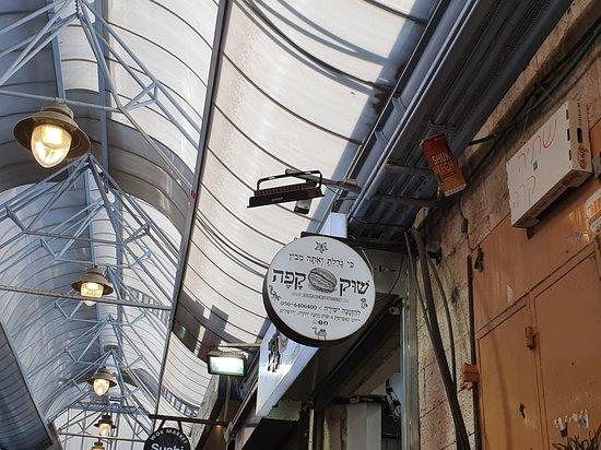 Shuk Cafe
